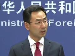 """外交部:坚持""""一个中国""""原则是人心所向"""