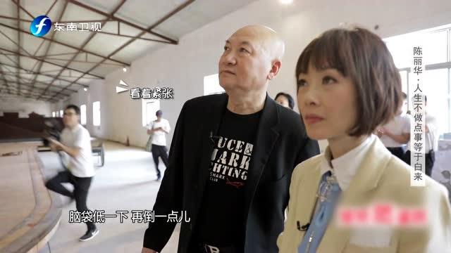 第12期:陈丽华用紫檀家国记忆