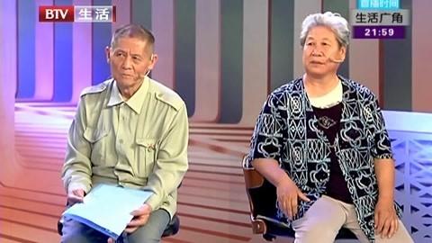 生活广角:儿子离婚 为何父母来买单