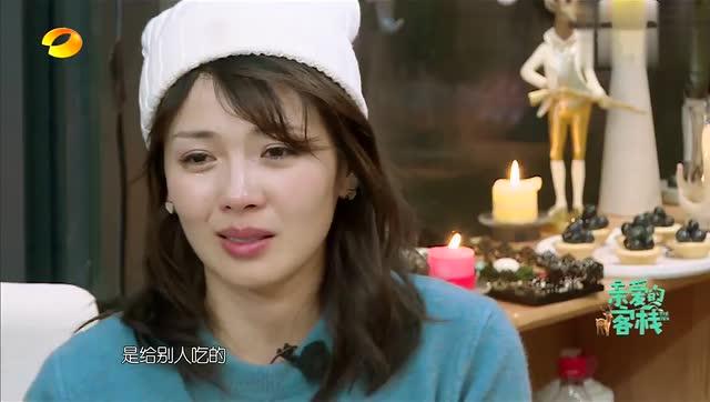 第10期:刘涛飙泪忆外婆