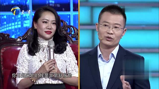 """栗浩洋遇优秀女求职者变身""""话痨"""" 杜子建郭岚上演抢人大战"""