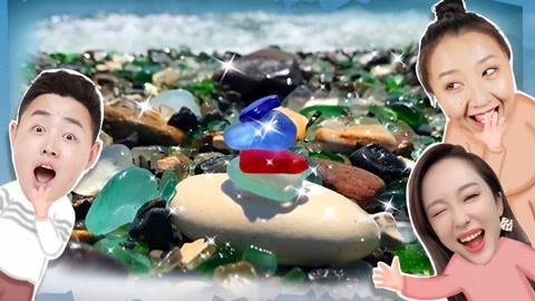 垃圾场变世界最美玻璃海滩,满眼都是彩色宝石!俄罗斯4