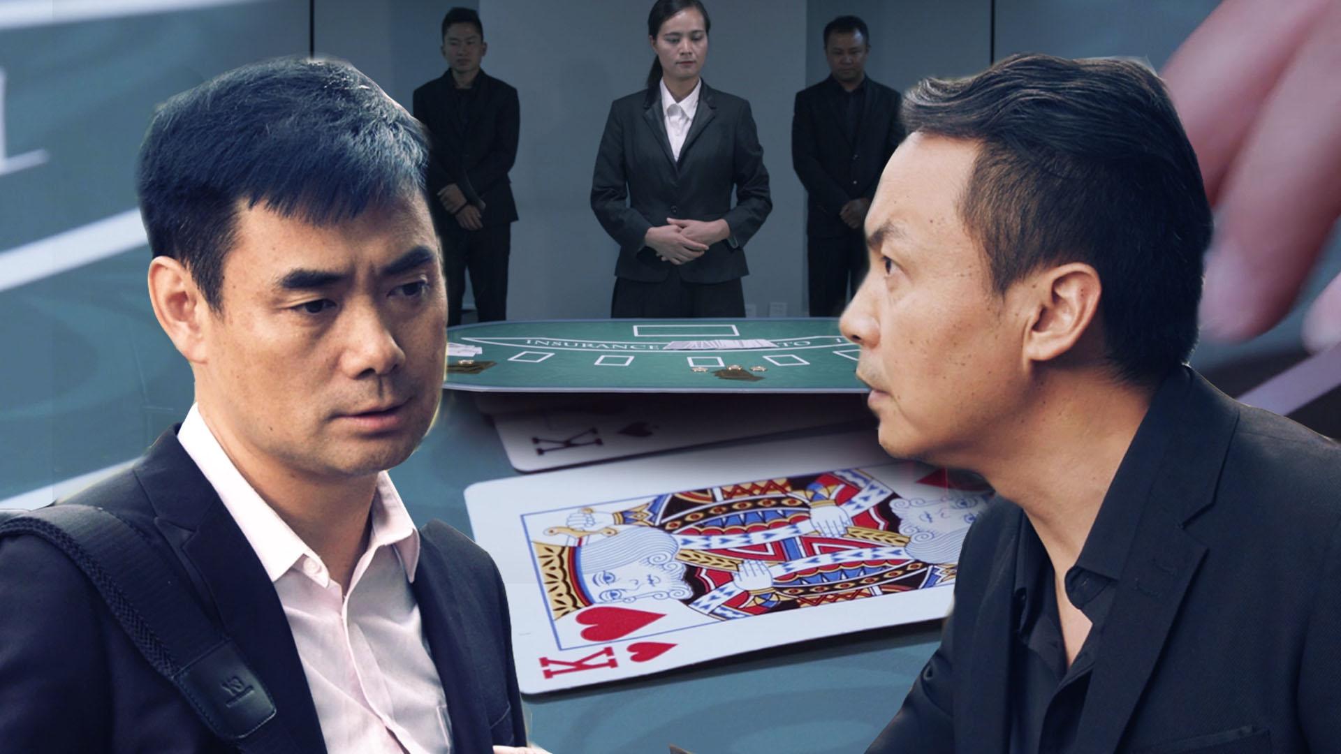 男子卖父母养老房去赌博,狂输三十万!