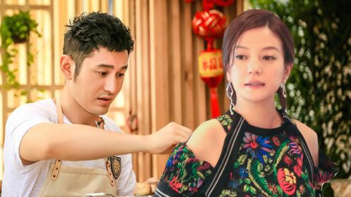 第9期:赵薇做主厨状况百出