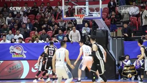 [篮球公园]20190503 主教练阿的江:保持平常心