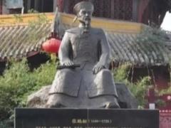 拍案惊起录:揭密康熙年江南科场舞弊案