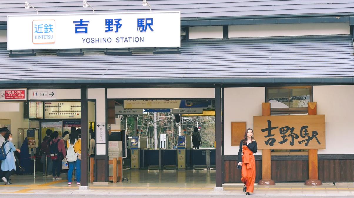 日本关西游必备近铁周游券!一票在手,日本关西随便走-吉野篇