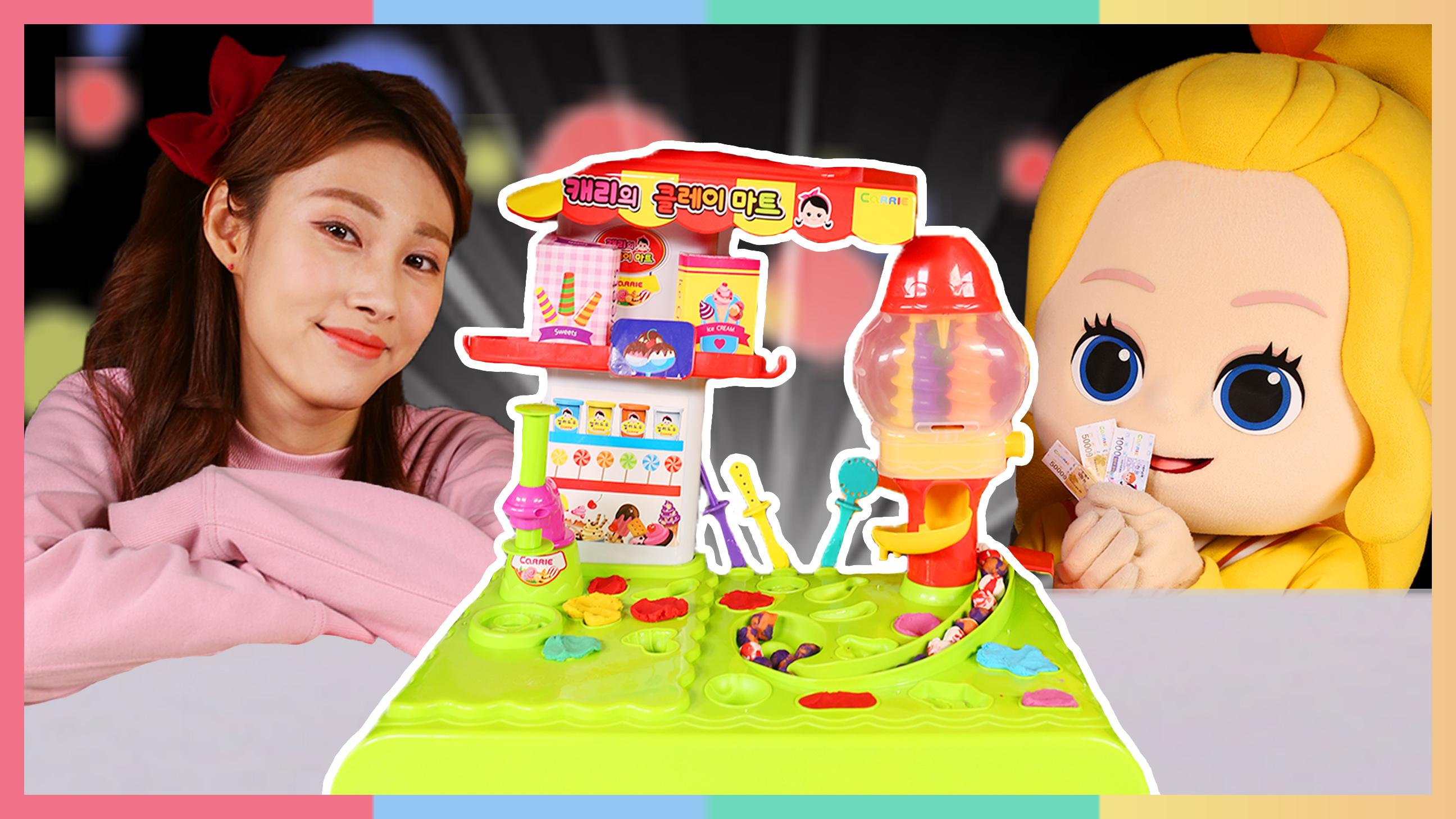 用培乐多橡皮泥制作美味的超市零食吧 | 凯利和玩具朋友们 CarrieAndToys