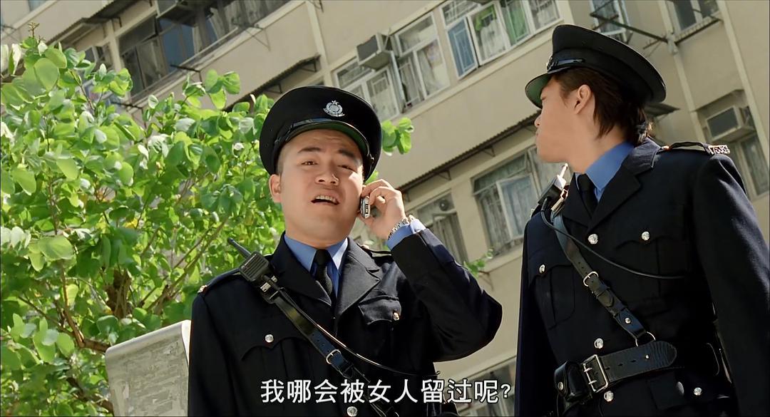 电影《新扎师妹1》BD高清版片源,可在线播放