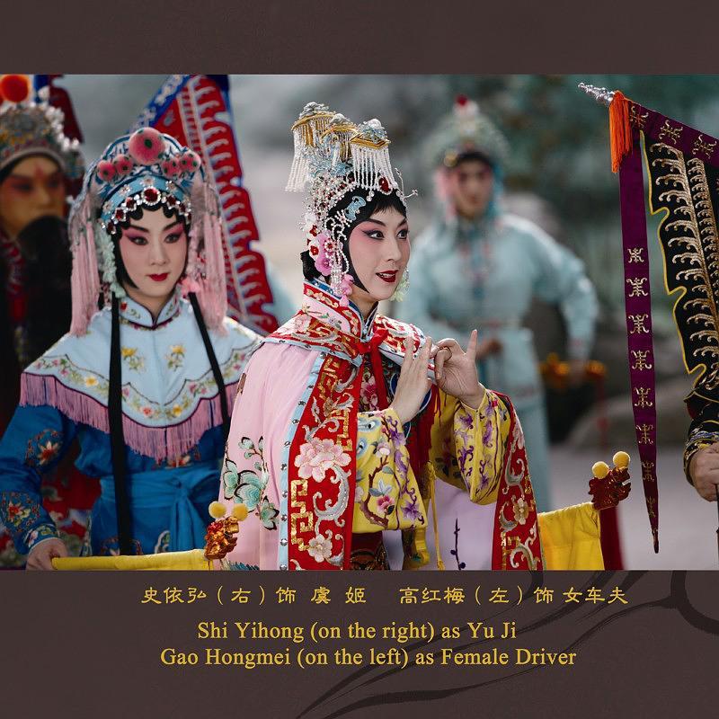 复仇者联盟预告片_《霸王别姬(京剧)》全集-高清电影完整版-在线观看