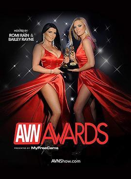 2019年AVN颁奖典礼