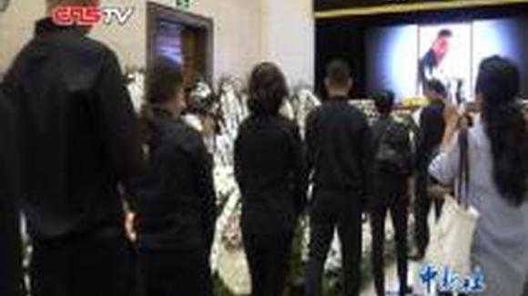 朱旭追悼会在北京举行 宋丹丹、蒋雯丽等前来悼念