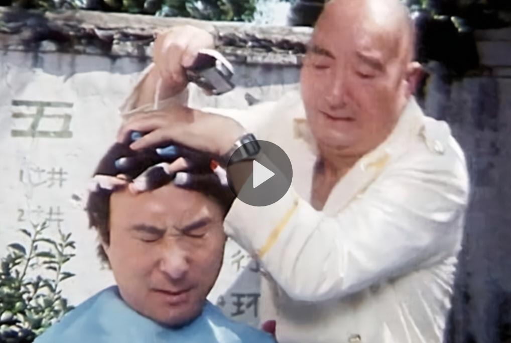 喜剧《二子开店》陈佩斯被老爸剃秃瓢,爷俩配合默契,非常搞笑!