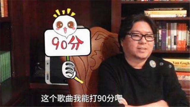 高晓松揭秘马云王菲合唱《功守道》内幕:他拼了!
