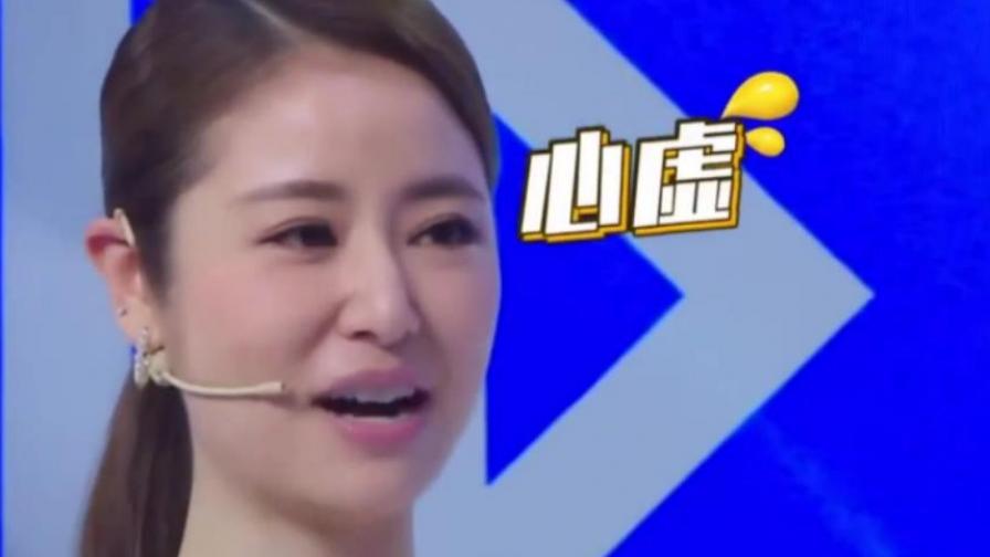 刘涛怼林心如:我只看结果!谁注意林心如表情,瞬间暴露两人关系
