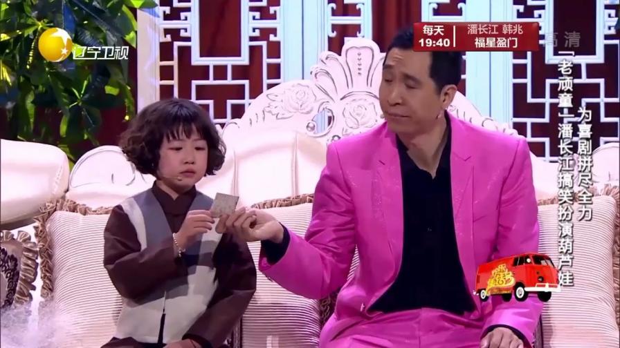 老小孩小小孩:潘长江儿子回来了,以为潘长江神经病发作了