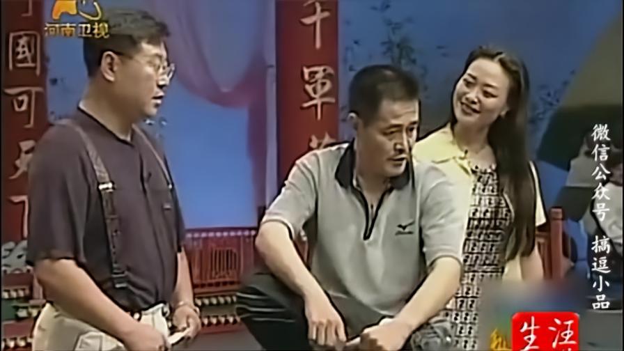 赵本山小品:《吃醋了》,难得一见!