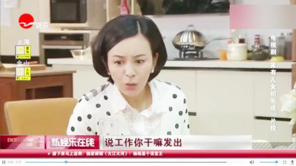 """挑战情景喜剧!王琳""""接棒""""宋丹丹被赞""""很自然"""""""