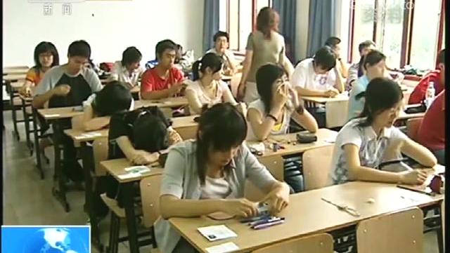 中国教育部考试中心,英语能力等级量表接轨雅思和普思