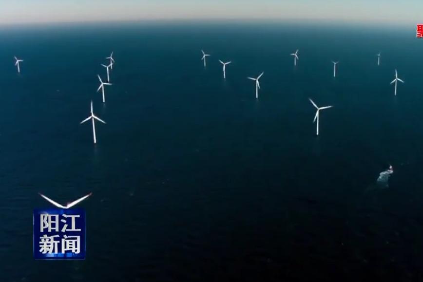 广东阳江将成为世界风电产业之都