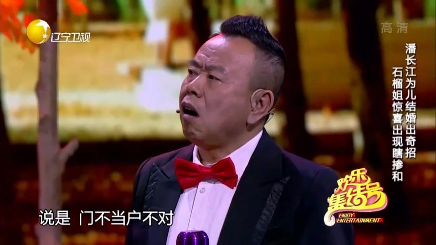 搞笑小品:潘长江儿子来看潘长江,疯狂粉丝不让接近