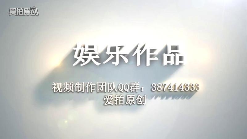 【娱乐王者荣耀】李元芳极限翻盘黄金局