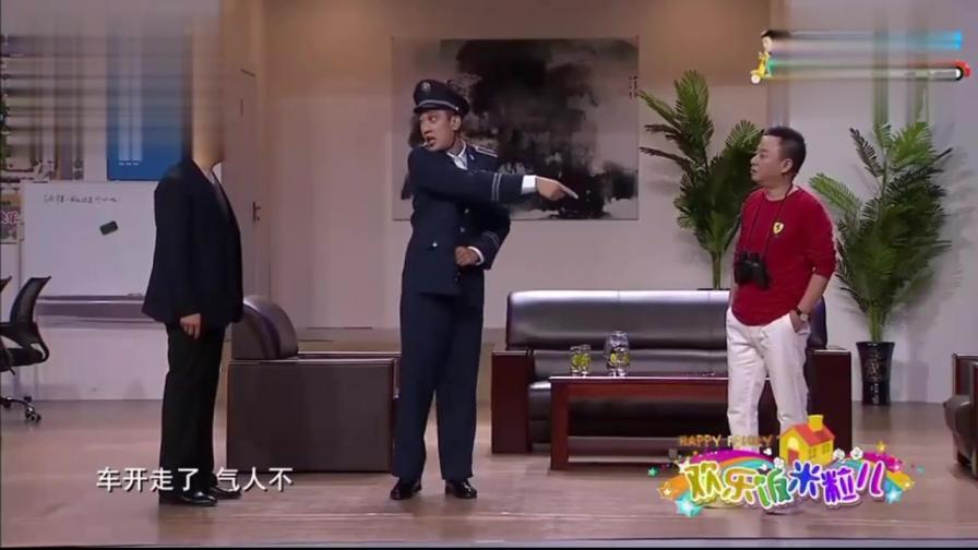 孙涛邵峰小品《迟来的道歉》,爆笑演绎精彩连连.