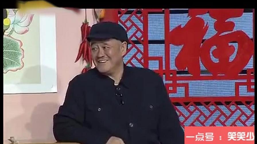 赵本山和刘小光小品《中奖了》,实在太好笑,赵本山笑场了好几次
