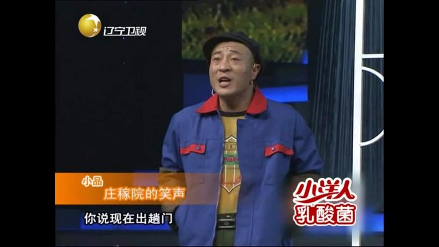 赵四街舞被媳妇一脚踹翻,爆笑全场!