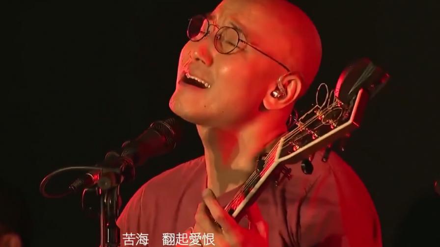 66岁的卢冠廷弹唱经典《一生所爱》,建议不要一个人的时候听