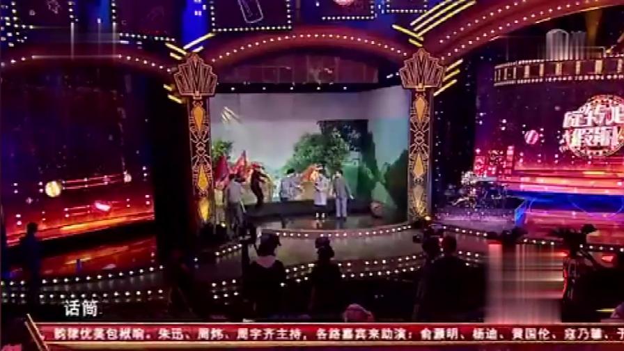 赵四美女徒弟定级小品,堪称实力巅峰,不上春晚可惜了!