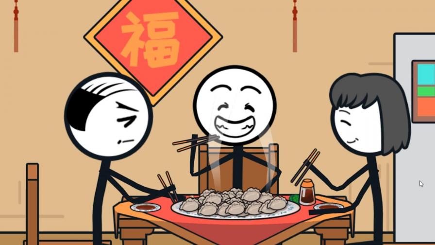 火柴人大逃亡过年篇 火柴人爸妈做了一大盘饺子