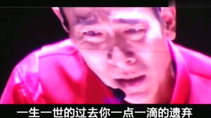 刘德华的一首《来生缘》,致逝去梅艳芳