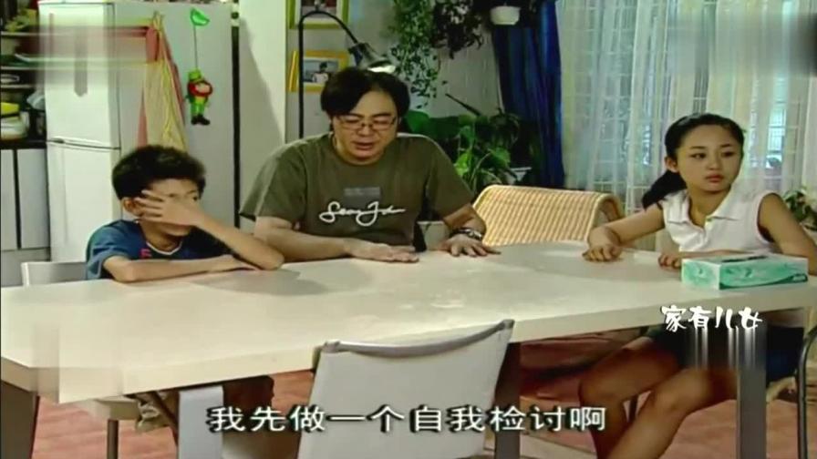 家有儿女:张一山跟杨紫怄气,都怪爸爸把礼物信封装错!