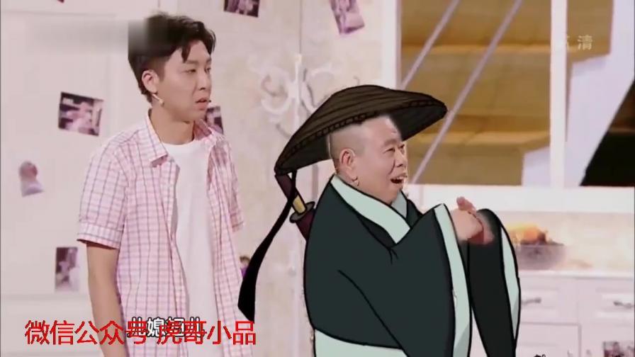 潘长江刚出小品《真爱》一个角落都不放过,感动全场!