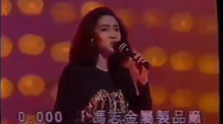 梅艳芳、谭咏麟——爱在深秋 孤身走我路