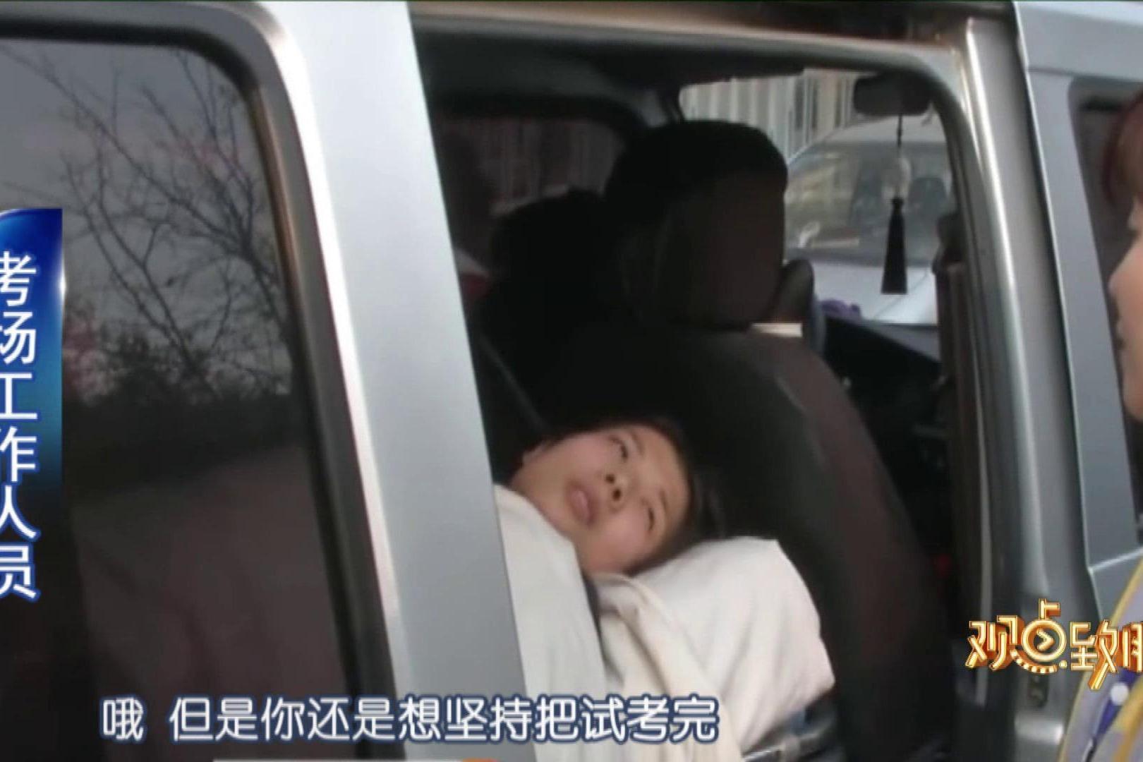 """史上""""最拼""""女考生!女子遭遇车祸  躺担架参加面试"""