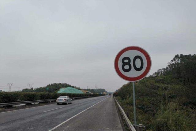 天龙sf网站高速限速80,开到89算超速吗?交警:听好,记不住怕是要扣分