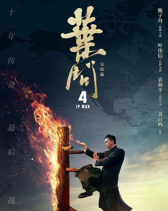 神武dnf私服10部值得你看的香港动作电影,最后一部超级推荐,你都看过了吗?