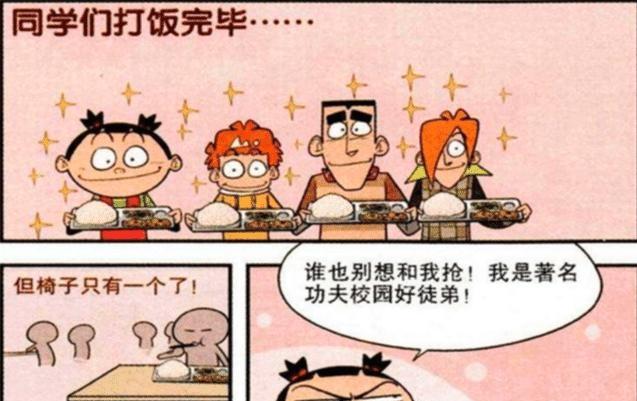 目前最火天龙八部私服搞笑动漫:阿衰费了九牛二虎之力才打到饭。结果被大脸妹坑