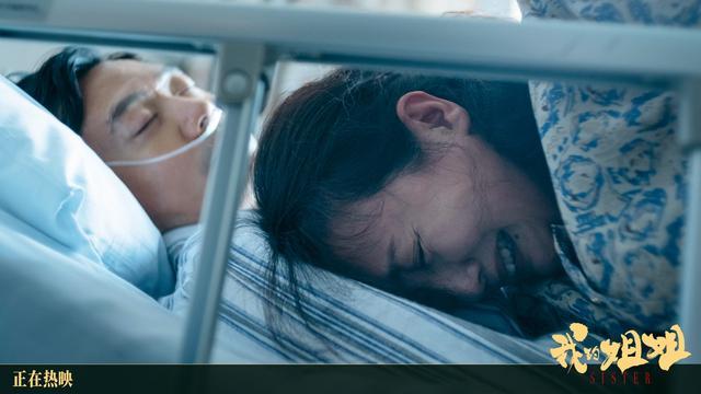 《我的姐姐》發布未曝光片段 朱媛媛零台詞獨角戲功力深厚