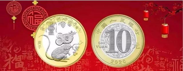 天龙八部私服架设全面教程鼠年纪念币预约剩余100多万枚,这些省份竟然未约完