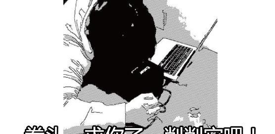 新开天龙八部私服发布网网友:这玩意不削,我把电脑吃了!LOL新版本有什么让你暴怒