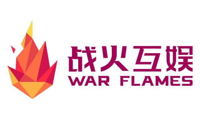 空中网更名战火互娱:除了继承军武游戏,还要做二次元和休闲竞技