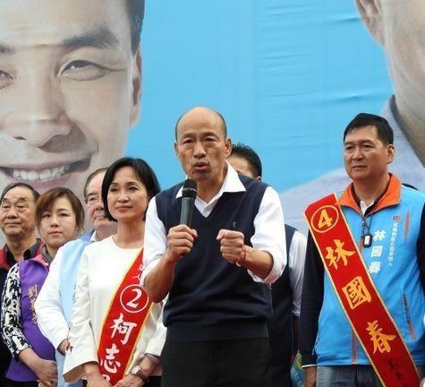 新开魔域私服发布网韩国瑜重大宣示,当选后彻底改革国民党