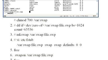 第9讲.Linux文件系统管理_02