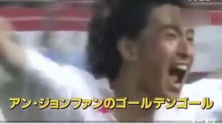 安贞焕头球绝杀意大利,2002年韩日世界杯