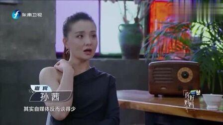 孙茜讲述产后幸福生活,记录是她的习惯,满满一本日记本就是见证