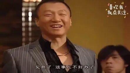 孙红雷:导演这个人怎么演,导演:就比你平时收敛点就行了!