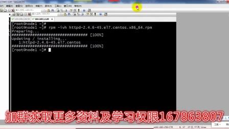 Linux学习—Linux下软件包管理